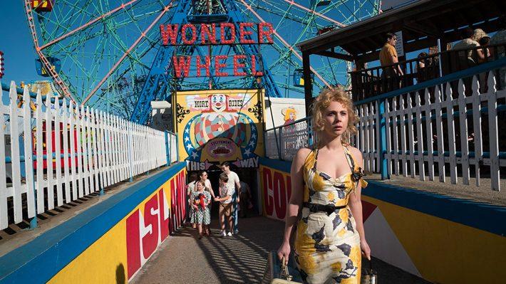 wonderwheel-gemma cuadrado
